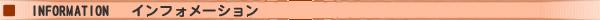 大阪発【ユニフォームwa.com】 半袖シャツ カッターシャツ Tシャツ 帽子 等 インフォメーション
