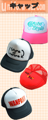 ユニフォームwa.com 大阪発 Tシャツ トレーナー 帽子 ジャンパー ポロシャツ等 東大阪 大歓迎!