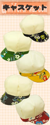 ユニフォームwa.com 大阪発 Tシャツ キャスケット 帽子 ジャンパー ポロシャツ等
