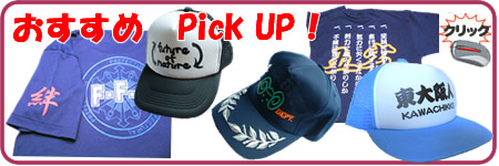 ユニフォームwa.com 大阪発 雨合羽 レインコート 帽子 ジャンパー ポロシャツ等 おすすめ